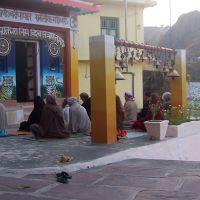 Herrakhan La Puja all'alba