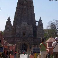Tempio buddista a Bodhgaya