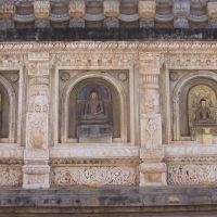 Esterno del tempio buddista a Bodhgaya